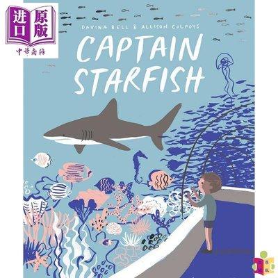 [文閲原版]Allison Colpoys:海星隊長 Captain Starfish 名家繪本 兒童圖書 故事書 精裝 4~8歲 英文原版