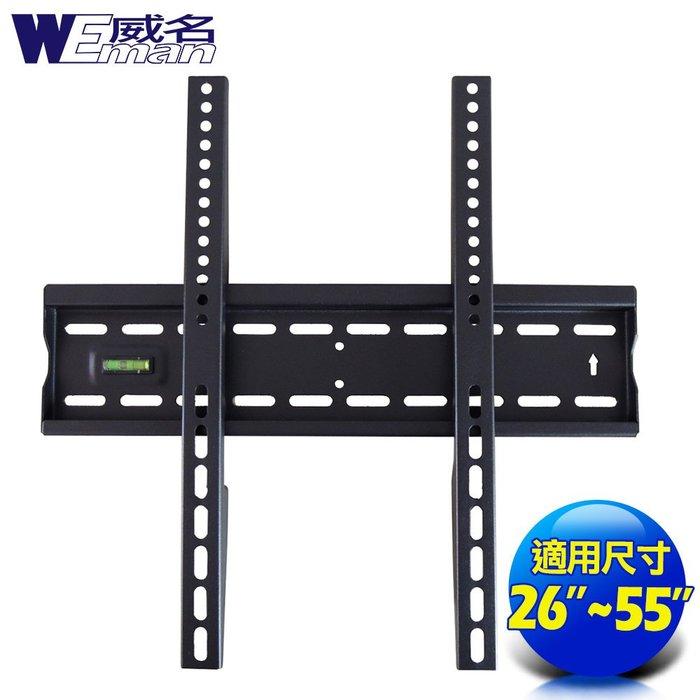 《電氣男》【威名】 26~55吋J系列液晶螢幕/電視壁掛架(適孔距)