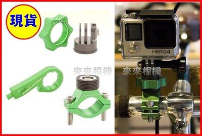 來來相機 9.SOLUTIONS Quick Mount GOPRO Kit 運動相機 組合包 快速 固定 磁吸 相機