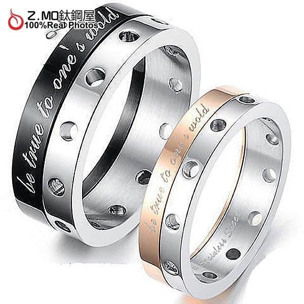 情侶對戒指 Z.MO鈦鋼屋 情侶戒指 挖洞戒指 白鋼對戒 挖洞對戒 水鑽戒指 字母戒指【BKS246】單個價