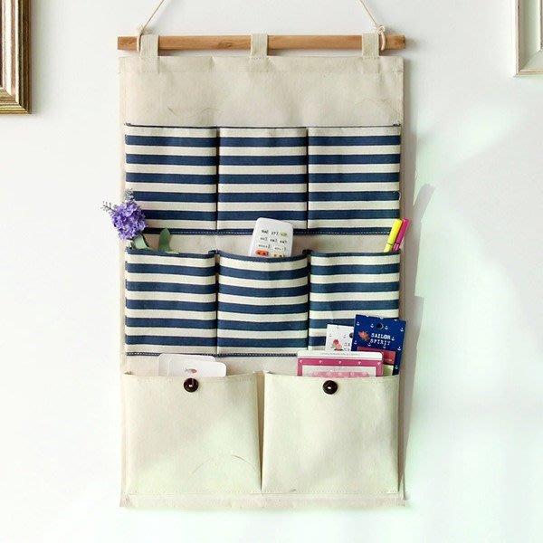 【愛麗絲生活家飾雜貨】zakka棉麻海軍風藍色條紋8格防水掛式收納袋/置物袋/雜物收納