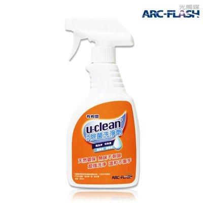 u-clean神奇除菌洗淨劑500ml...