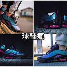 球鞋瘋 代購 NIKE AIR MAX 97 LX 金屬 變色龍 氣墊 男鞋 黑紫 AV1165-001