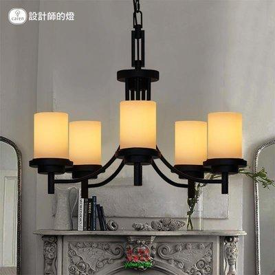 【美學】歐式復古美式鄉村工業風餐廳新古典玻璃罩五燈吊燈MX_42