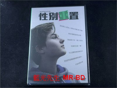 [DVD] - 性別重置 Becoming he or she ( 台灣正版 )
