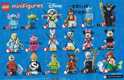 LEGO MINIFIGURES 71012 THE DISNEY SERIES (散買,包平郵)