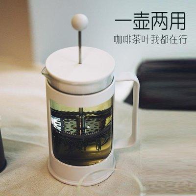 咖啡壺MUGGEQ法壓壺玻璃咖啡過濾器...
