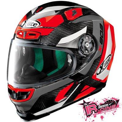 ♚賽車手的試衣間♚ X-Lite® X-803 Ultra Carbon Mastery Red 碳纖維 安全帽