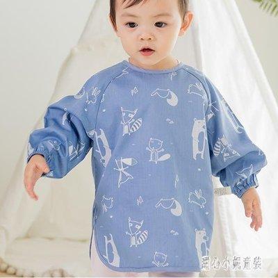 兒童圍兜 兒童吃飯圍兜防水圍裙寶寶反穿衣男女童長袖罩衣小孩吃飯衣 CP3555