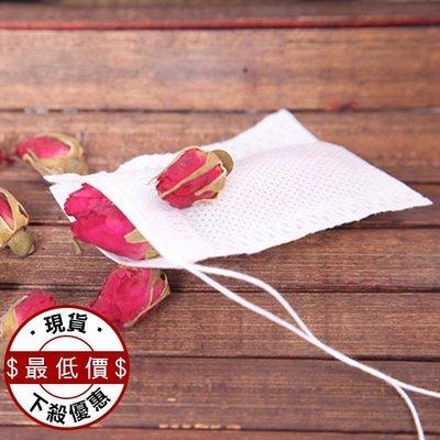 一次性泡茶袋(100入) 5x7CM 台灣現貨 茶包袋 無紡布 茶葉 過濾袋 中藥袋 ♣生活職人♣【N323-1】