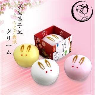 微笑馬卡龍好貨專賣 京都舞妓專用 京都玉兔果子風味香水膏-8g-三款