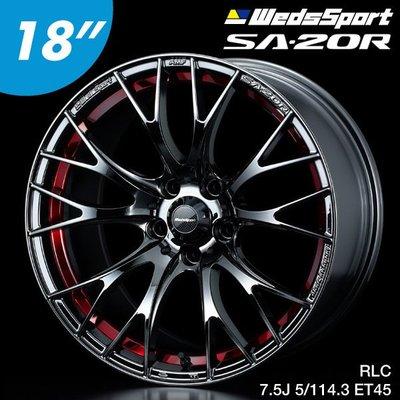 "【Power Parts】WedsSport SA-20R 18"" 7.5J 5x114.3 ET45 鋁圈 RLC 紅"