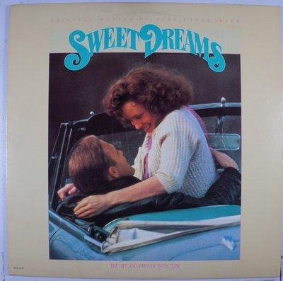 《二手義版黑膠》Patsy Cline – Sweet Dreams 甜蜜夢幻 原聲帶