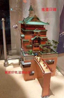 日本正版 宮崎駿 吉卜力 Sankei 神隱少女 迷你 立體紙模型 紙劇場 自己動手做  油屋