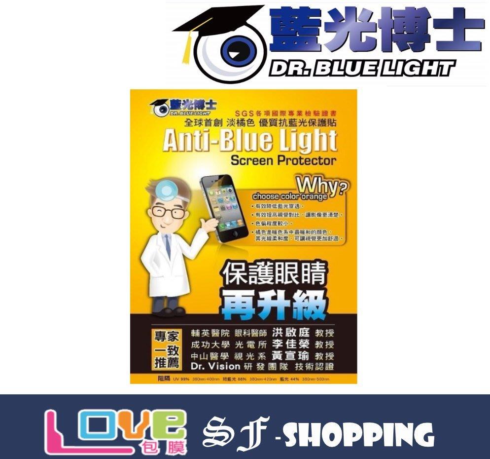 藍光博士 iphone 12 11 pro max mini  iphonex/s/r/max 抗藍光 保護貼 保護膜