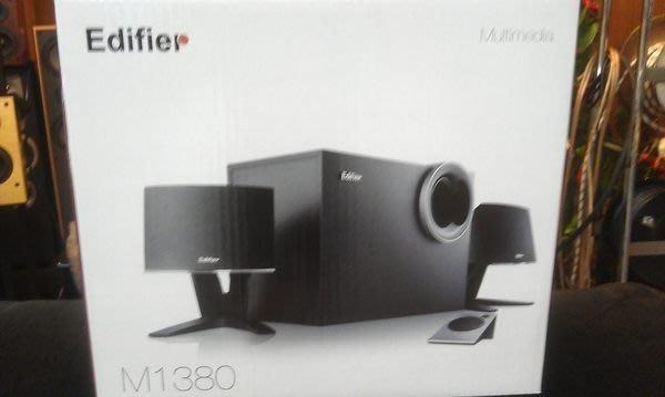 視聽影訊 公司貨保固 Edifier M1380 三件式多媒體 2.1聲道喇叭 木質音箱 超越 VS2621 M1360