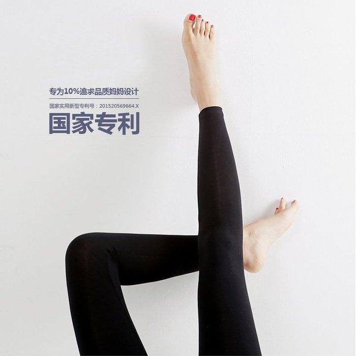 衣萊時尚-熱賣款 孕婦打底褲低腰夏季薄款外穿莫代爾秋裝瑜伽九分長褲春秋新款
