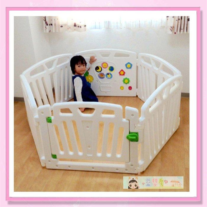 <益嬰房>馬克文生 六片式兒童遊戲圍欄(J-4869)