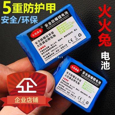 [秀衣閣] 火火兔阿李羅G7兒童寶寶早教故事機鋰電池3.7V音樂鼓F3原裝配件G6S I6