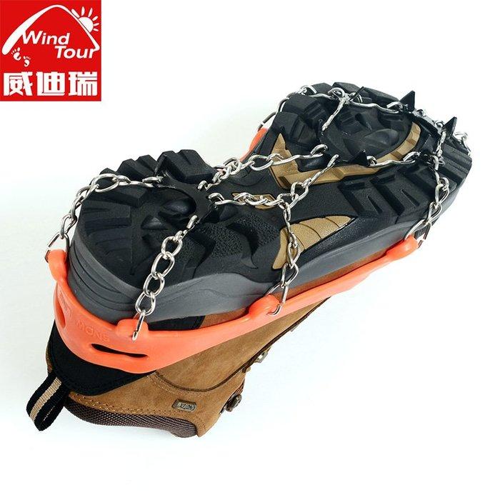 奇奇店-威迪瑞 戶外裝備八齒冰爪雪地防滑鞋套 登山防滑靴子防滑城市冰爪(規格不同價格不同)