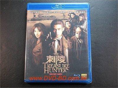 [藍光BD] - 刺陵 Treasure Hunter