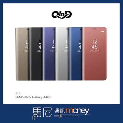 QinD 透視皮套/SAMSUNG Galaxy A40s/手機殼/立架皮套/側掀皮套/鏡頭保護/翻蓋皮套【馬尼】台南