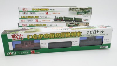 KATO 10-503-1 JR Japan Railway SL Steam Locomotive 日本蒸汽火車日本制 1/150 N Gauge