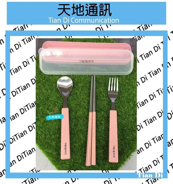 《天地通訊》OPPO 小麥環保餐具組 好攜帶   限量供應※