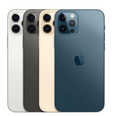 【林Sir 手機 嘉義館】全新 Apple iPhone 12 Pro Max 128G/256G/512G 藍金灰銀