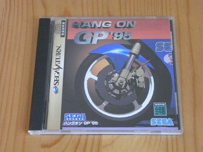 【小蕙館】SS~ HANG ON GP ' 95 機車賽(純日版) 有側標