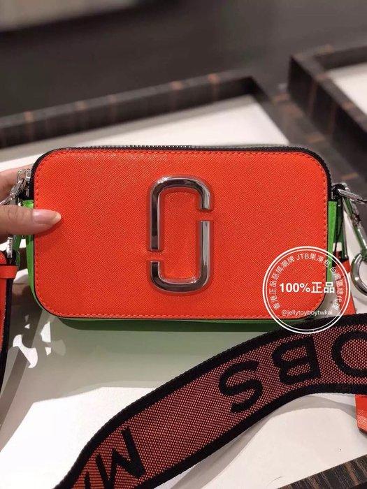 19早春款_螢光色+新字母肩帶 橘綠灰 小馬克 全新真品 marc jacobs 相機包_MJ Snapshot Bag