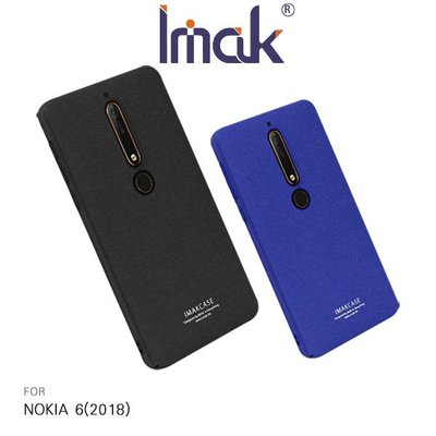 *phone寶*Imak NOKIA6(2018) 創意支架牛仔殼 支架 可立 指環支架 硬殼 彩殼 保護殼