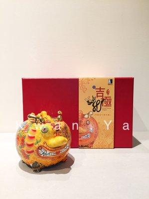 洪易 Hung Yi 禮坊 文創 當代藝術 限量 圓融 圓龍 龍 吉極龍 Good Fortune Dragon 精裝版