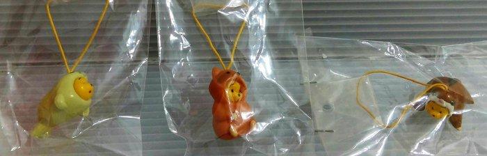龍廬-自藏出清~扭蛋吊飾-小熊維尼Pooh變裝吊飾維尼公仔12款(13入)&香菇伊耳驢子(1入)/14個一起賣