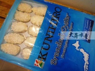 【大昇水產】行家首選日本原裝進口瀨戶內海廣島炸牡蠣