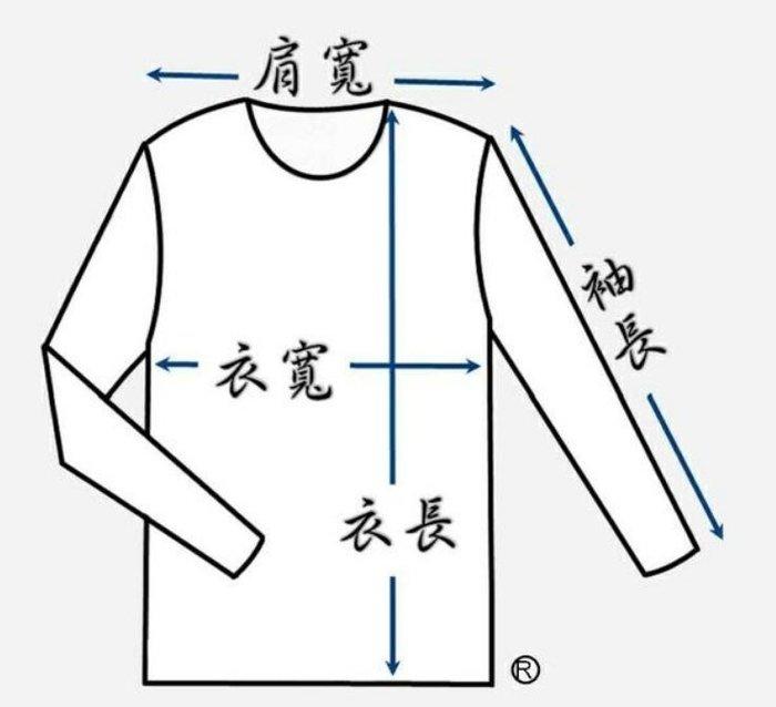 (1折出清+買5送1)100%台灣製造 奈米級超細纖維 兒童保暖衣 發熱衣男童 女童 衛生衣 內衣褲