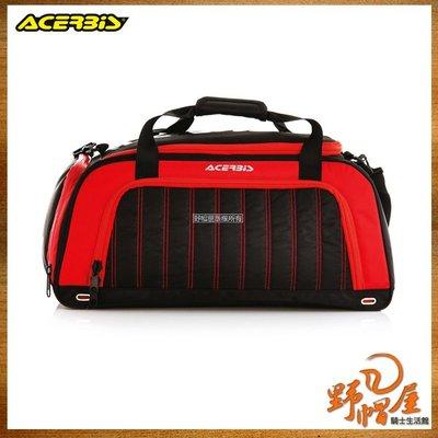 三重《野帽屋》義大利 ACERBIS PROFILE BAG 行李袋 裝備袋 旅行 大容量 50公升 50L。黑紅
