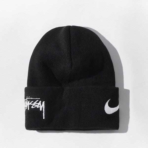 【紐約范特西】預購 Nike x Stussy Cuff Beanie 毛帽 黑色