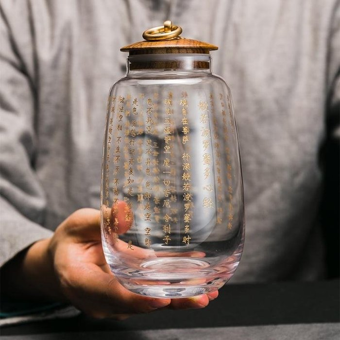 容山堂茶具玻璃心經茶葉罐透明雕刻家用密封罐禪意佛系大號存茶倉 芊芊思語 (可開立發票)
