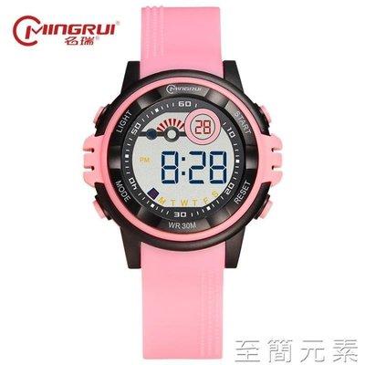 電子錶女學生韓版簡約數字式兒童手錶女防水可愛電子錶