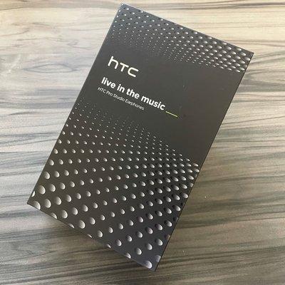 HTC Pro Studio Earphones  MAX 500(黑色)新品未拆