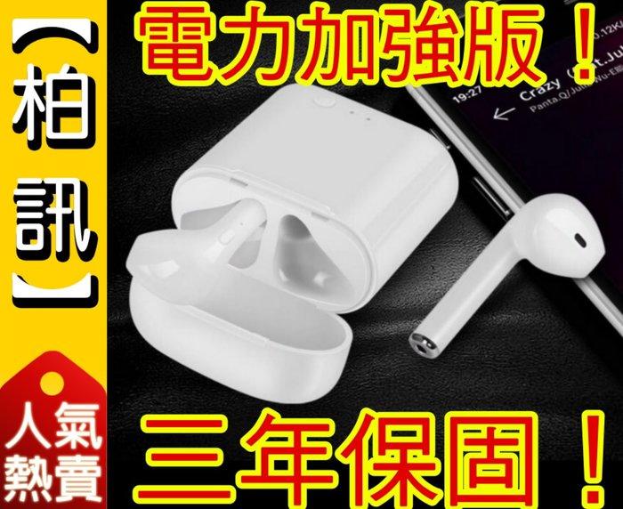 【10月新貨!電量加強!三年保固!】新版磁吸充電磁迷你款! 雙耳藍芽耳機 無線磁吸耳機 藍芽運動耳機 運動USB藍芽