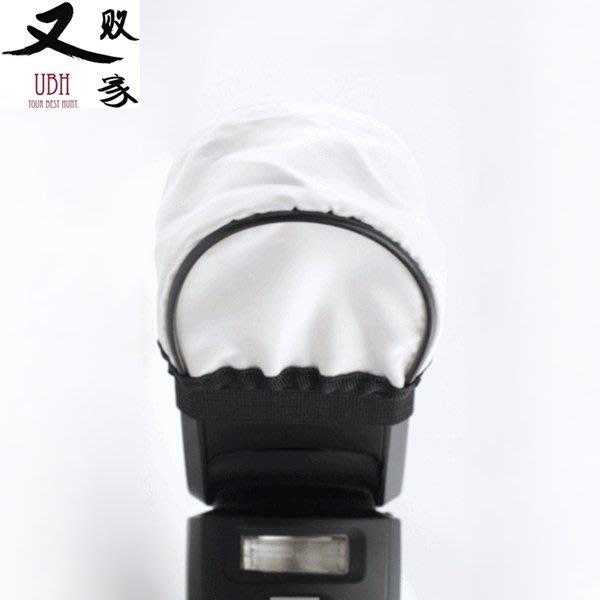 又敗家@通用尼龍內閃柔光罩內閃柔光盒適各單眼相機內閃燈柔光罩(會偏鬆)DSLR單反相機微單眼相機輕單眼相機輕單相機pop-up,亦適外閃光燈柔光盒機頂閃燈柔光盒