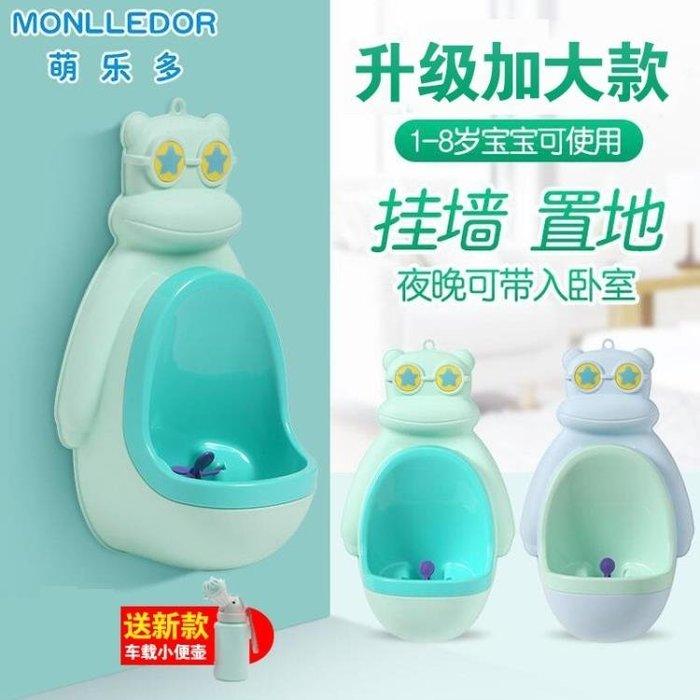 兒童小便器掛墻式站立寶寶尿尿馬桶男孩尿桶男童尿盆小孩接尿神器  限時免運