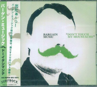 K - Bargain Music Best Don't Touch My Moustache - 日版 - NEW