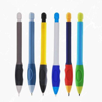橙子 Pelikan百利金自動鉛筆舒適正姿學生辦公設計活動鉛筆套裝