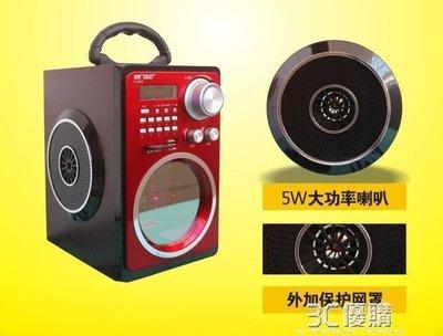 ZIHOPE 先科戶外手提音箱拉桿音響便捷插卡大功率廣場舞低音炮收音機充電ZI812