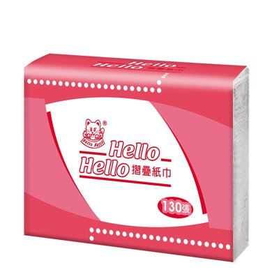 Hello折疊式擦手紙 廚房紙巾 廚房紙抹布130抽x20包/箱(免運)乾濕擦拭不易破 厚實吸水佳 一次多箱更划算