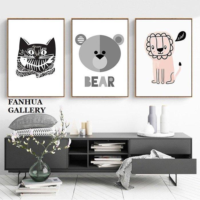 C - R - A - Z - Y - T - O - W - N 可愛卡通動物裝飾畫簡約現代黑白風字母掛畫客廳臥室裝飾版畫 art print gallery