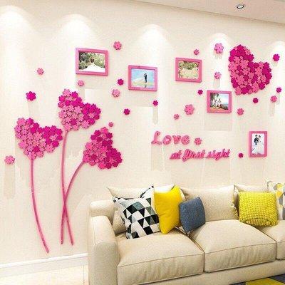 愛心時尚潮流 3D 立體壁貼 壓克力 鋼琴鏡面烤漆 壁紙 室內設計 風水 招財 刻字 電腦刻字 廣告 《閨蜜派》